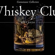 Eureka! Partners With Uncle Nearest for the Whiskey Club's August Pick