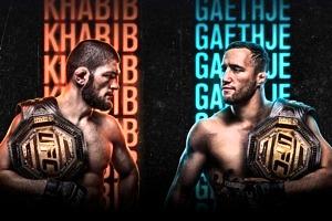 Battle for the Undisputed UFC Lightweight Championship UFC 254