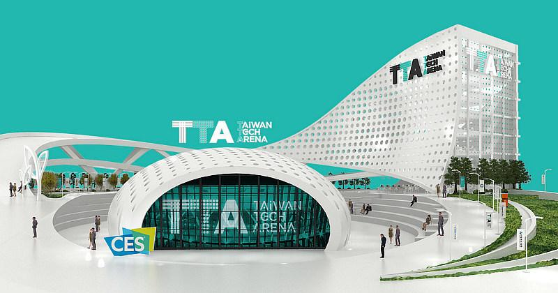 Taiwan Will Showcase Its Latest Technologies at CES 2021 Virtual Show