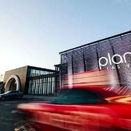 Vegas Frenzied Job Market: Signing Bonuses at Planet 13 Hiring Blitz