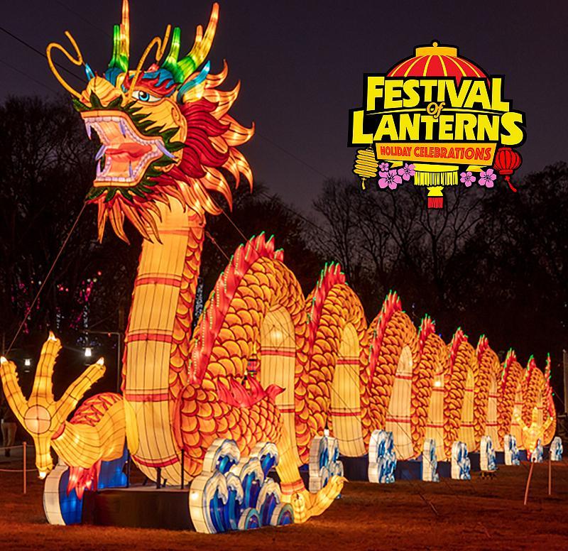 Cowabunga Bay to Transform into a Magical Wonderland for Festival of Lanterns