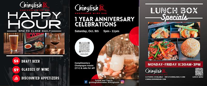 Chinglish events and specials