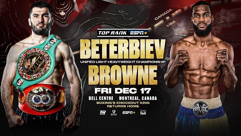 King Artur Returns: Beterbiev to Defend Unified Light Heavyweight Crown Against Top Contender Marcus Browne December 17 at Montreal's Bell Centre